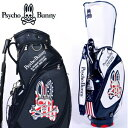 【Psycho Bunny/サイコバニー】 キャディバッグ PBMG6SC1 A/A FLAG CB(ゴルフバッグ ゴルフ用品 ゴルフ)【楽ギフ_包装】