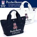 【Psycho Bunny/サイコバニー】 2017年モデル PBMG7SB5 20sカート ラウンドポーチ (ゴルフバッグ ゴルフ用品 ゴルフ…