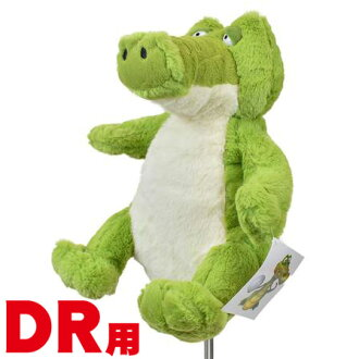 HTCGOLF: Alligator Alligator/ crocodile golf head cover (460cc ... on cartoon stay in shape, cartoon body of water, goodbye cruel world cartoon golf, sea animal headcovers golf,
