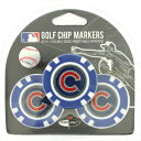 Cubs golfmk