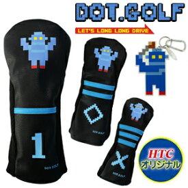 【あす楽対応】【DOT.GOLF/ドットゴルフ】 ロボット ゴルフヘッドカバー スペシャルセット(おもしろ ヘッドカバー ギフト ゴルフグッズ )【楽ギフ_包装 ホワイトデー】【送料無料】