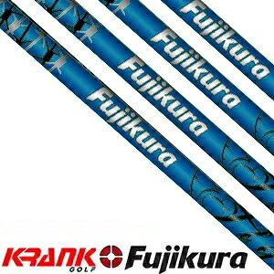 【2017 ブルーモデル】【KRANK GOLF/クランクゴルフ オリジナル 長尺】【Fujikura/フジクラ社製】Flywire フライワイヤー シャフト FREX、X、XXX シャフト48インチ【10P07Nov15】【HTCLDS】