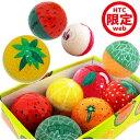Fruitsboxset6