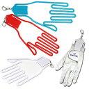 Glove h
