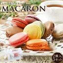 Macaron2 3sn