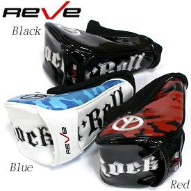 【Reve/レーヴ】ROCKNROLL ロックンロール ヘッドカバー ドライバー用 460cc対応 カモフラ柄【送料無料】