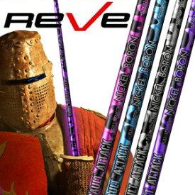 【Reve/レーヴ】NICKEL BORON ニッケルボロン RAVER ASSULT ATTACK レイヴァー アサルト アタック シャフト(R〜X 47インチ)【送料無料】