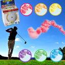 コンペ始球式に最適♪スモーク ゴルフボール(1個)始球式向け R-54【compe-3-3a compe-3-3b compe-3-2b compe-3-…