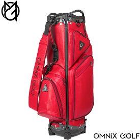 今だけポイント5倍!【メーカー直送】OMNIX GOLF CB Carbon Red 軽量キャディバッグ カーボン レッド オムニクスゴルフ OM21SSCBCB-RD【送料無料】