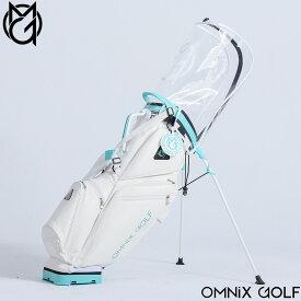 今だけポイント5倍!【メーカー直送】OMNIX GOLF CB Blue Hawaii (Stand Bag) 軽量スタンドバッグ クリア スケルトン ホワイト ライトブルー ハワイ オムニクスゴルフ OM21SSSB-WHLB【送料無料】