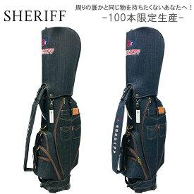 【SHERIFF/シェリフ】 2021年 アメカジSERIES キャディバッグ スポーツ カートバッグ(ゴルフバッグ ゴルフ用品 ゴルフ)【楽ギフ_包装】【送料無料】