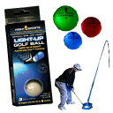 3color-lightupball