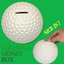 【あす楽対応】ゴルフボール貯金箱 (ゴルフ雑貨 贈り物 コンペ賞品 景品 おもしろ グッズ ギフト)[クリスマス ギフ…