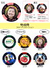 4 ♦ original Casino markers created the strongest freedom! Image even if OK ♪ (ball marker Golf marker golf competition prize giveaway gift)