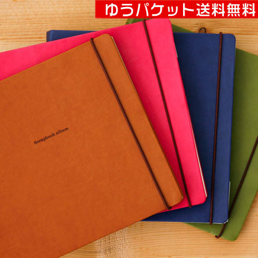家計簿 ノート ハウスキーピングブック パヴォ ハイタイド HIGHTIDE 簡単 家計簿 [CP014]