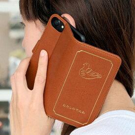 ニューレトロ 手帳型iPhoneケース (鳥)