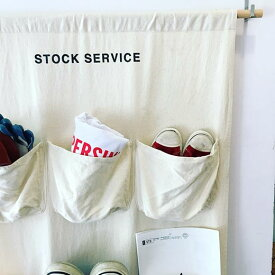 STOCK SERVICE POCKET