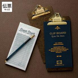 PENCO ペンコ クリップボードO/S ゴールド チェック (伝票サイズ)