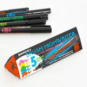 penco ペンコ ブラシハイライターセット 蛍光ペン 筆ペン カラー 水性 カリグラフィー 日本製 おしゃれ かわいい