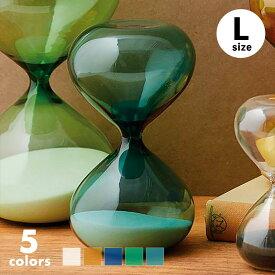 砂時計 (L) 15分
