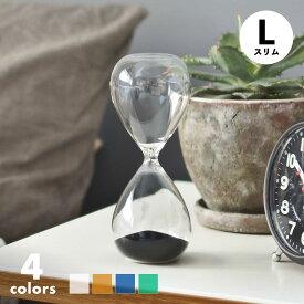 砂時計 L スリム 15分