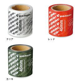 PENCOペンコファーストテープ