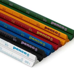 penco ペンコ ドラフティングスケール 三角スケール 定規 ものさし 製図 15cm コンパクト 携帯 ポケット アルミ ケース入り かわいい