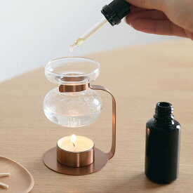 KINTO アロマオイルウォーマー AROMA OIL WARMER ガラス キャンドル式 オイルポット エッセンシャルオイル