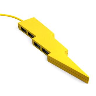 Kikkerland kicker land USB bolt hub USB bolt hub