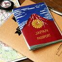 パスポートケース カバー アカフジ [HD1071]