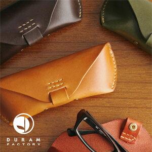 メガネケース 革製 DURAM メガネケース