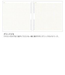 家計簿ノートハウスキーピングブックパヴォハイタイドHIGHTIDE簡単家計簿