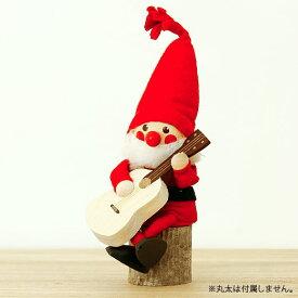 NORDIKA DESIGN ノルディカ ニッセ 人形 ギターを持ったサンタ