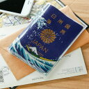パスポートケース カバー アオフジ aofuji [HD2309]