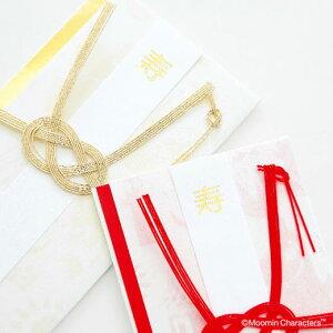 MOOMIN ムーミン すかし和紙金封 (ご祝儀袋)