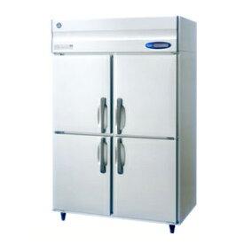 【新品・送料無料・代引不可】ホシザキ 業務用冷蔵庫[薄形]HR-120LZT3[W1200×D650×H1890mm]【RCP】
