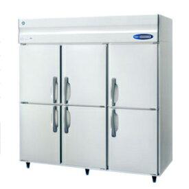 【新品・送料無料・代引不可】ホシザキ 業務用冷蔵庫[薄形]HR-180LZT3[W1800×D650×H1890mm]【RCP】