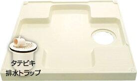 INAX イナックス洗濯機パン(排水トラップ+固定金具セット)PF-7464AC/L11+TP-51【RCP】