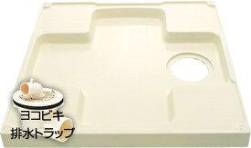 INAX イナックス洗濯機パン(排水トラップ+固定金具セット)PF-7464AC/L11+TP-52【RCP】