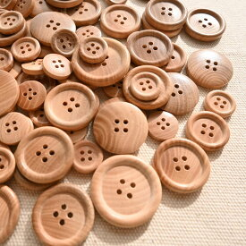 ウッドボタン 木 ボタン