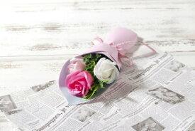 <プレゼントに最適> 花 誕生日 ソープフラワー シャボンフラワー ブーケ 花束 オリジナルソープフラワーブーケ かわいい 送料無料 コスパよし