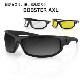 【クーポンあり!】 サングラス UVカット ボブスター AXL Bobster EAXL001 AXL sunglasses バイク 自転車 メンズ レディース メガネ めがね 眼鏡 防風 スポーツ 野球 サバゲー ランニング ツーリング
