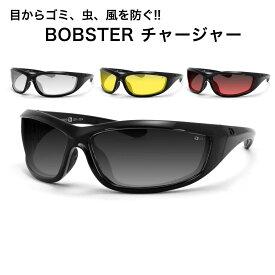 サングラス UVカット ボブスター チャージャー Bobster ECHA001 Charger sunglasses バイク 自転車 メンズ レディース ユニセックス スポーツ 野球 ゴルフ サイクリング サバゲー ランニング