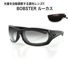調光レンズ サングラス UVカット ボブスター ルーカス Bobster ERUK001 Rukus sunglasses バイク 自転車 メンズ レディース メガネ めがね 眼鏡 防風 スポーツ 野球 サバゲー ランニング ツーリング