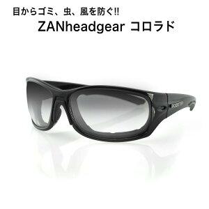 ザンヘッドギア コロラド サングラス クリアレンズ ZANheadgear EZCO001C sunglasses clear バイク 自転車 UVカット メンズ レディース ユニセックス スポーツ 野球 ゴルフ サイクリング サバゲー ランニ