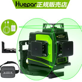 Huepar 3×360°グリーンレーザー墨出し器 フルライン 1年間保証 フルライン照射モデル 墨出器/墨出し/墨だし器/墨出し機/墨出機/墨だし機/すみだしレーザー/墨出しレーザー/レーザーレベル/レーザー水平器/レーザー測定器/建築/測量/測定