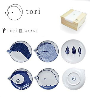 Hasami seen yaki tori dish 5 P set bird small dish kitchen utensils, tableware and cooking equipment Japanese instruments in dish plate porcelain