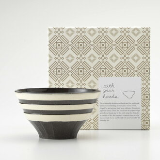 Porcelain bowl monotone kitchen article, tableware, kitchen utensil Japanese dishes rice bowl earthenware Arita ware making with with your hands MASU