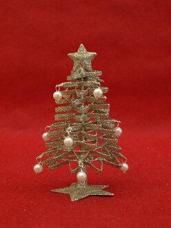 3319 HUG select Christmas tree zigzag mini-tree silver Christmas trees