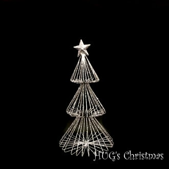 HUG select Christmas ornament tree LimeWire silver 2716 toy, hobby, game party and event supplies and promotional items Christmas Christmas tree